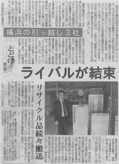 kanagawa_20110604.jpg