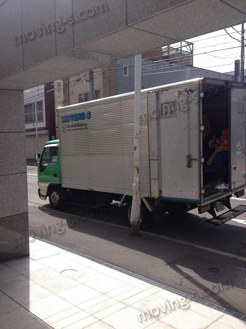 札幌市中央区の家族引越し