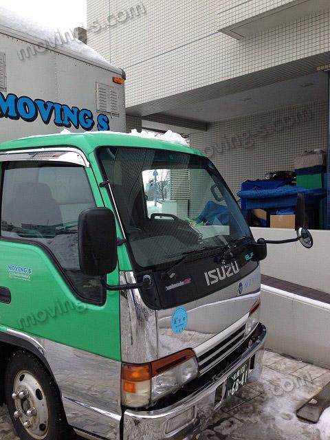 札幌市中央区から東区への引越し
