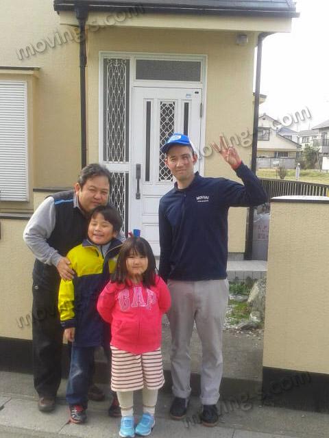 東京都大田区から埼玉県比企郡へお引越しのご家族