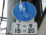 通行規制のため時間厳守の引越し作業事例